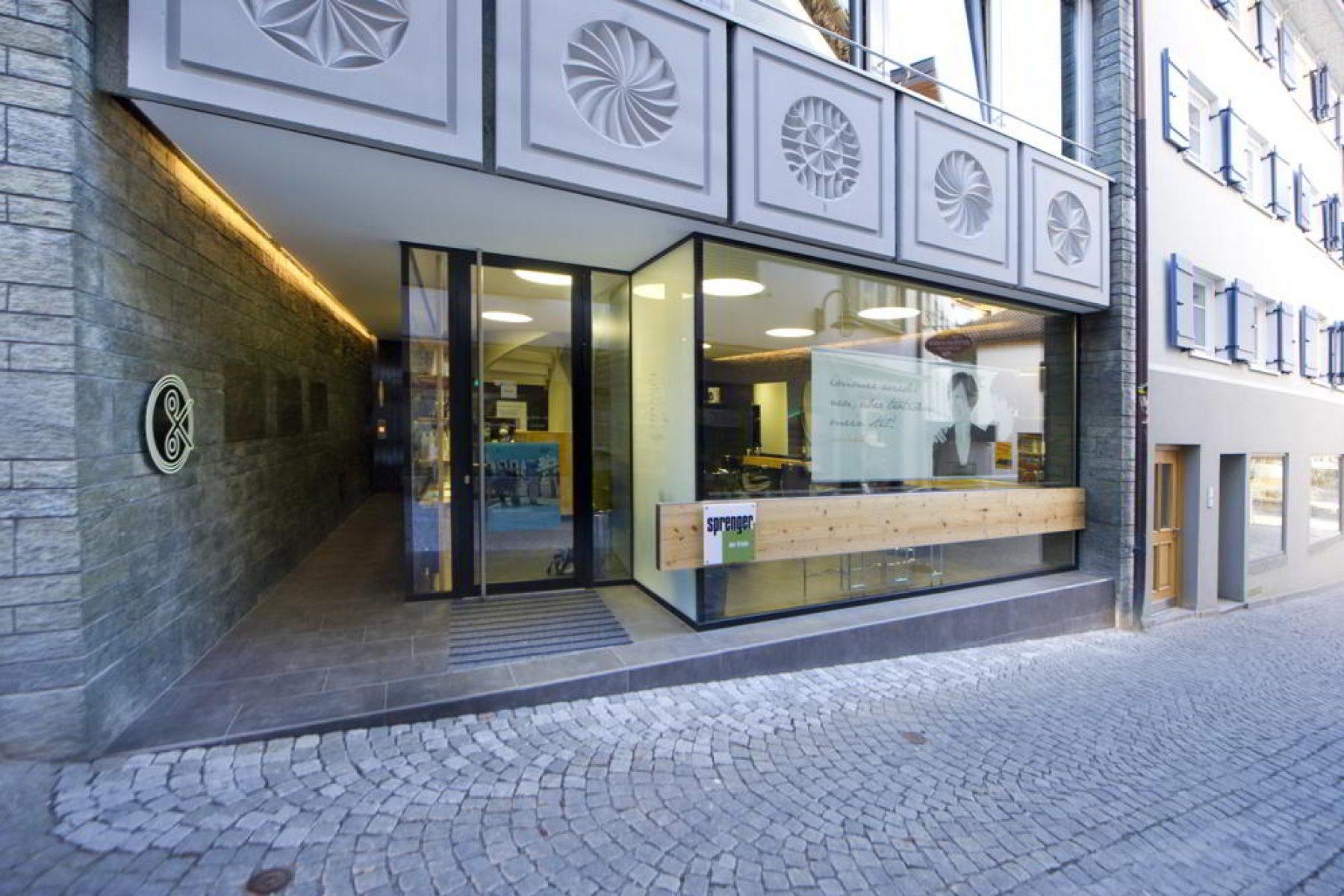 Geschäft-Schruns-2011-5140